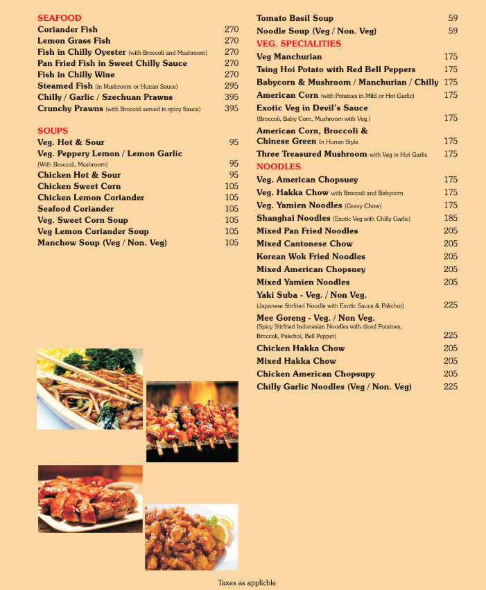 The Dining Room at Castle Hill Inn Newport  Menu Prices