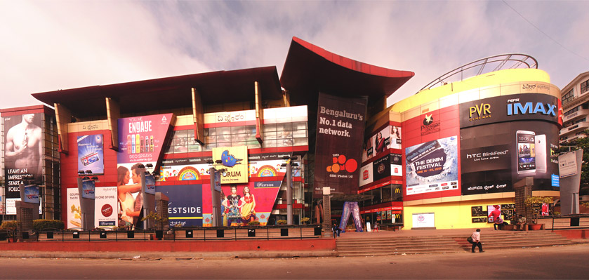 forum-mall-kolkata